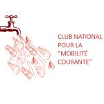 logo-mobilite-courante